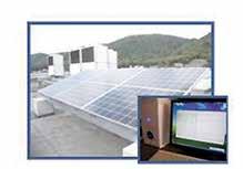 太陽光発電システムの発電電力予測