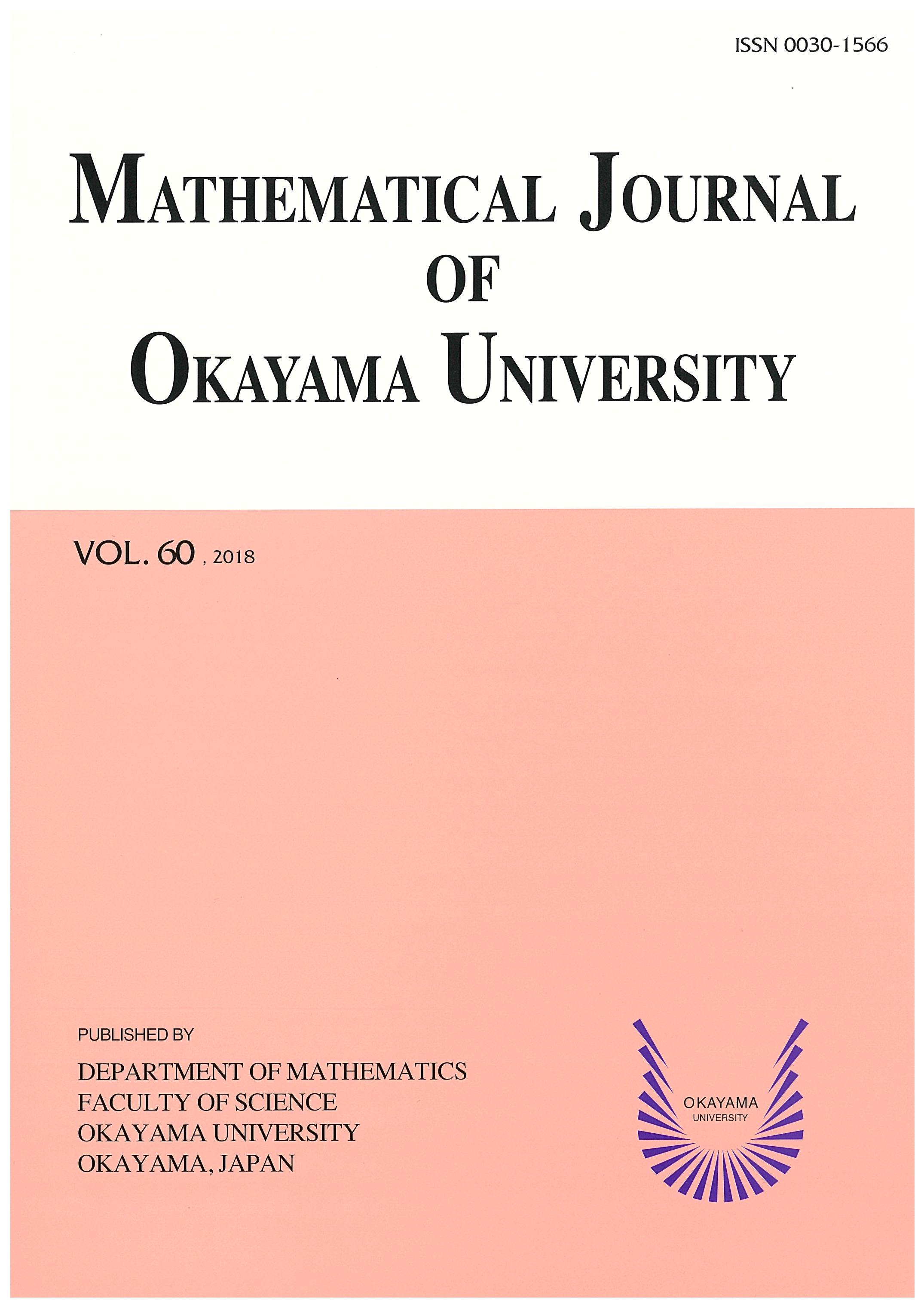 国際数学専門誌